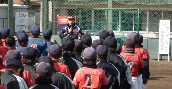 第7回 中日ドラゴンズ少年野球教室が開催されました。