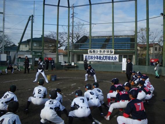 第9回 中日ドラゴンズ少年野球教室が開催されました