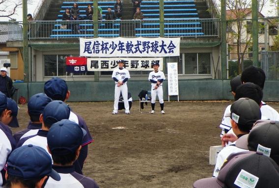 第10回 中日ドラゴンズ少年野球教室を開催しました